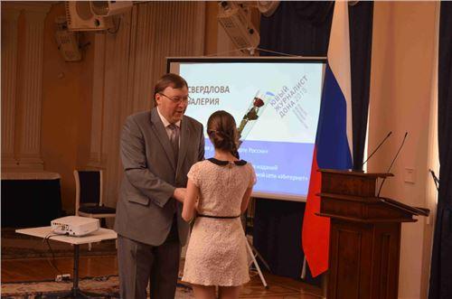 Областной конкурс «Юный журналист Дона-2015»